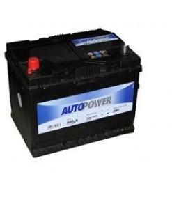 60 Amper Auto Power Akü